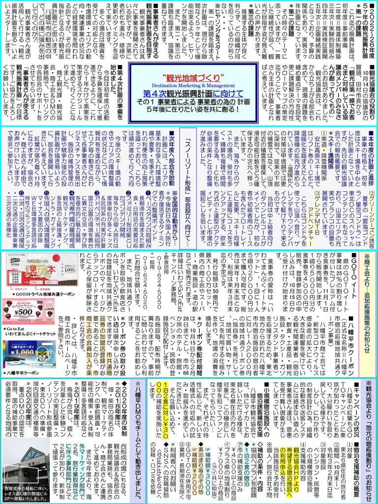202010news_p2
